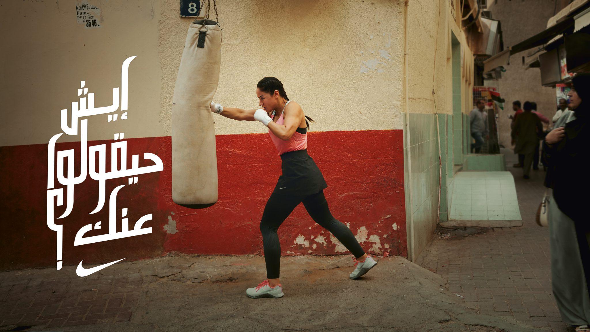 6906_Nike_Boxing_R7_Artwork