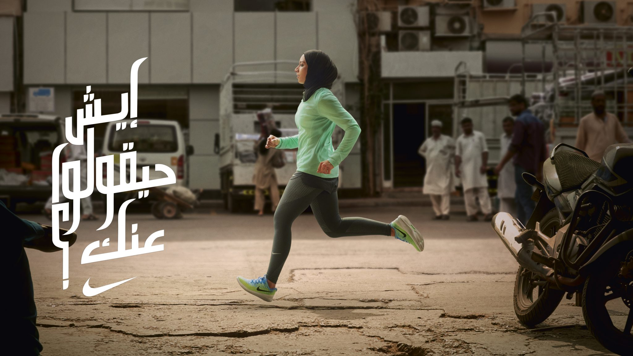 6906_Nike_Running_r5_Artwork